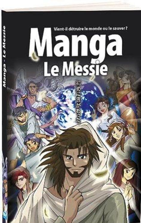 Manga 4 - Le Messie