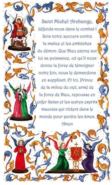 Image prière à Saint Michel