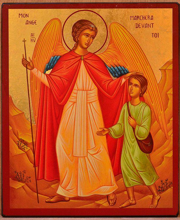 Icône qualité Or Ange gardien et enfant  15 x 18 cm