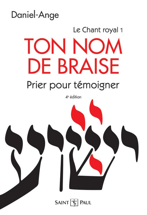 Ton nom de braise - Prier pour témoigner - Le chant royal Tome I (4° édition)