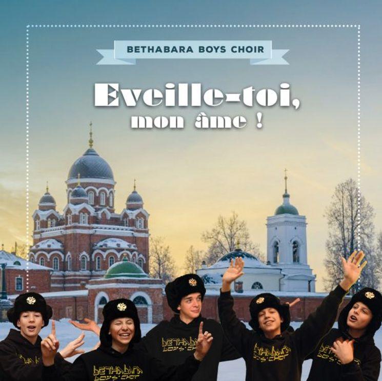 CD - Eveille-toi mon âme ! Bethabara Boys Choir