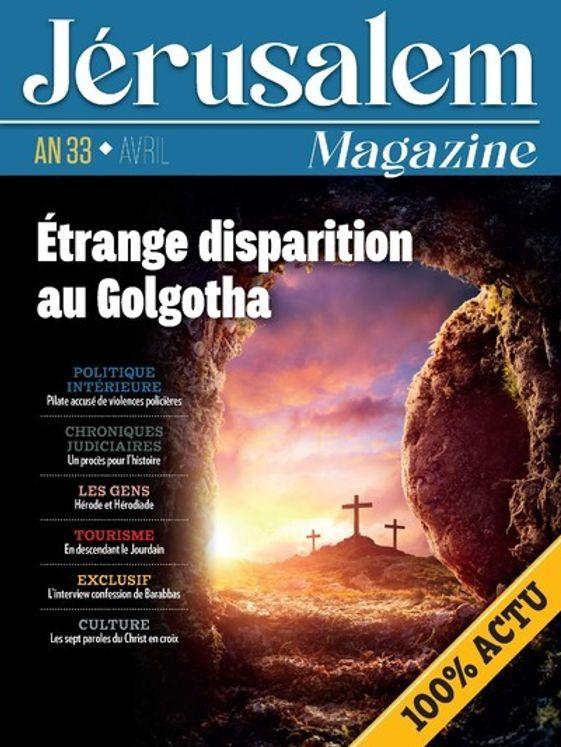 Jérusalem Magazine An 33