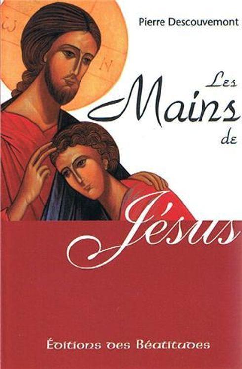 Les mains de Jésus