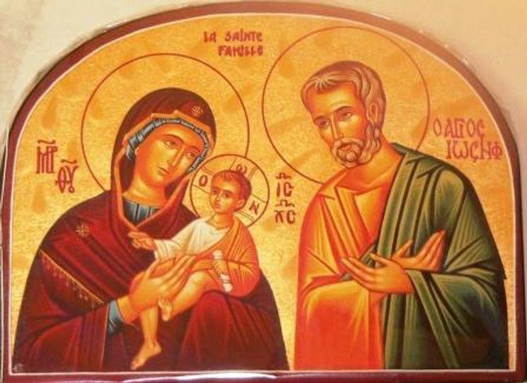Icône qualité Or  La Sainte Famille Byzantine (sommet arrondi)  23 x 28 cm